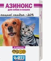 Суперпредложение! Азинокс для собак котов 6табл.-16грн